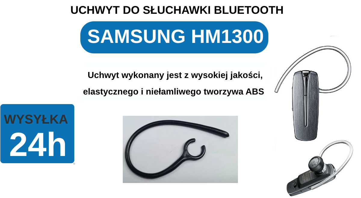 hm1300a.png