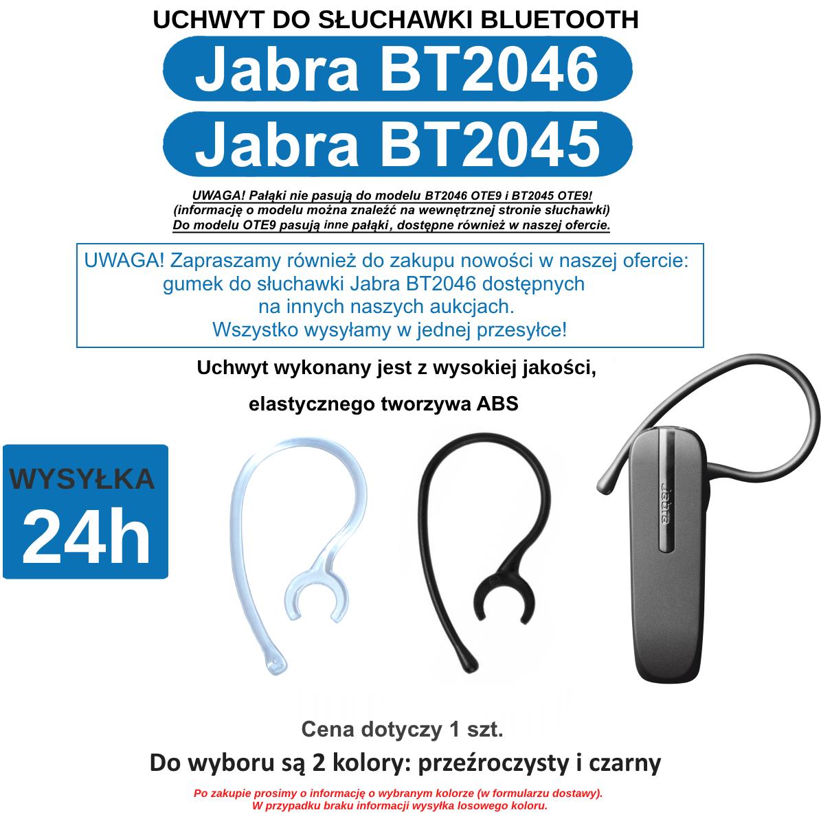 JabraBT2046b.png