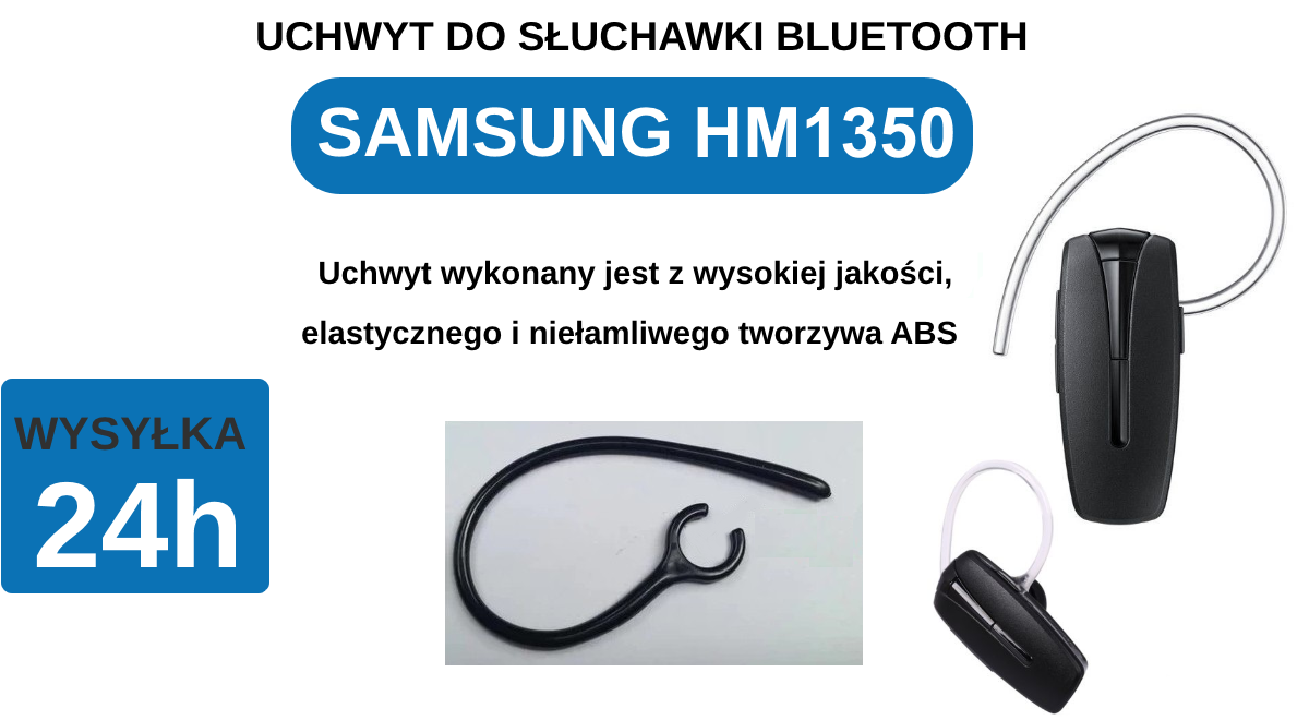 hm1350a.png